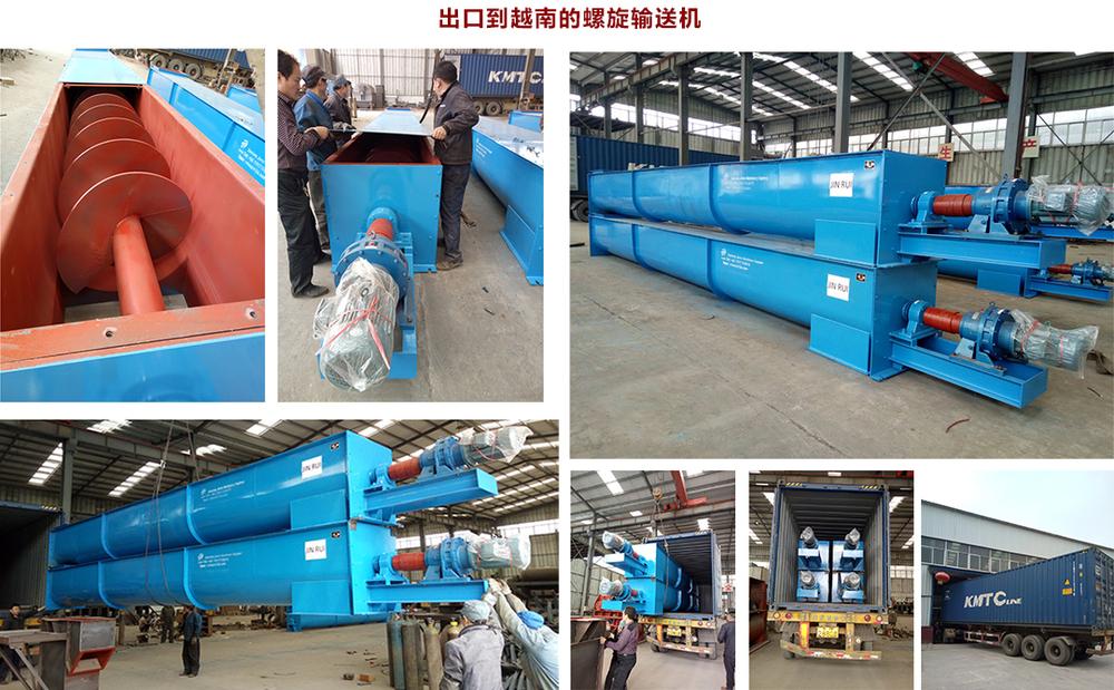 LS螺旋输送机装车发货到越南,这批LS螺旋输送机是客户用来输送木屑用的