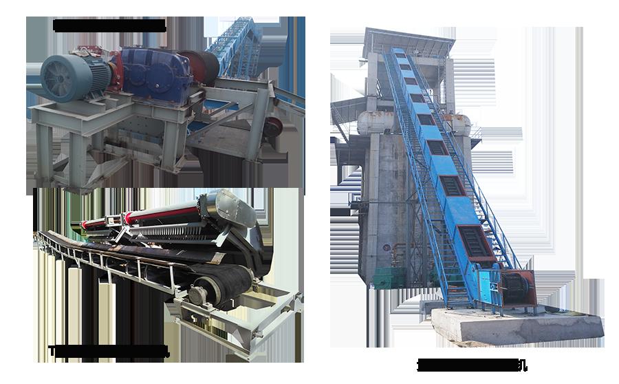 津锐固定式皮带输送机的三种类型:DT75皮带输送机、DTII型胶带输送机、大倾角皮带机.png
